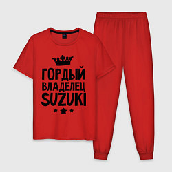 Пижама хлопковая мужская Гордый владелец Suzuki цвета красный — фото 1