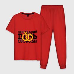 Пижама хлопковая мужская Последний день свободы цвета красный — фото 1
