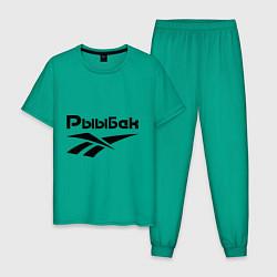 Пижама хлопковая мужская Рыыбак цвета зеленый — фото 1