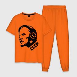 Пижама хлопковая мужская Ленин: музыка СССР цвета оранжевый — фото 1