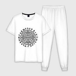 Пижама хлопковая мужская Рунический круг цвета белый — фото 1