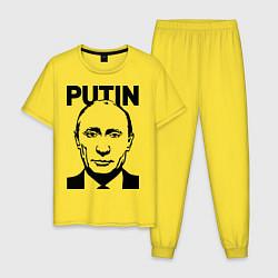 Пижама хлопковая мужская Putin цвета желтый — фото 1