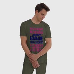 Пижама хлопковая мужская Настоящий мужчина делает больше чем говорит цвета меланж-хаки — фото 2