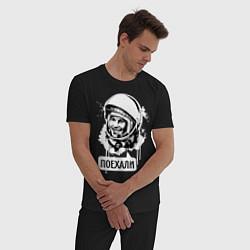 Пижама хлопковая мужская Гагарин: поехали цвета черный — фото 2