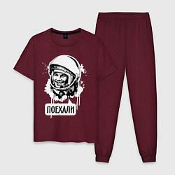 Пижама хлопковая мужская Гагарин: поехали цвета меланж-бордовый — фото 1