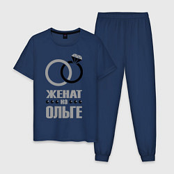 Пижама хлопковая мужская Женат на Ольге цвета тёмно-синий — фото 1
