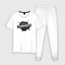 Пижама хлопковая мужская Главный по железу цвета белый — фото 1