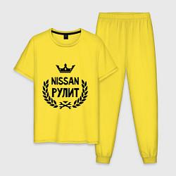 Пижама хлопковая мужская Ниссан рулит цвета желтый — фото 1