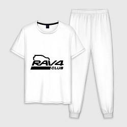 Пижама хлопковая мужская RAV4 цвета белый — фото 1