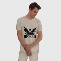 Пижама хлопковая мужская Диман байкер цвета миндальный — фото 2