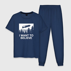 Пижама хлопковая мужская BttF: I Want bo believe цвета тёмно-синий — фото 1