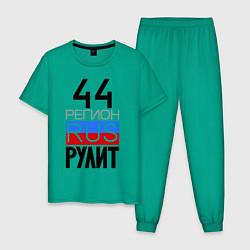 Пижама хлопковая мужская 44 регион рулит цвета зеленый — фото 1