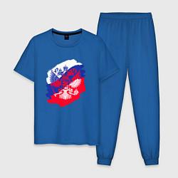 Пижама хлопковая мужская Россия цвета синий — фото 1