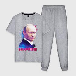 Пижама хлопковая мужская Putin Surprise цвета меланж — фото 1