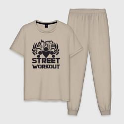 Пижама хлопковая мужская Street workout цвета миндальный — фото 1