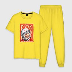 Пижама хлопковая мужская Гагарин цвета желтый — фото 1