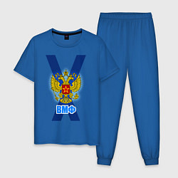 Пижама хлопковая мужская ВМФ цвета синий — фото 1