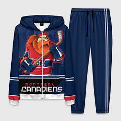 Костюм мужской Montreal Canadiens цвета 3D-белый — фото 1