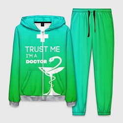 Костюм мужской Trust me, i'm a doctor цвета 3D-меланж — фото 1