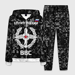 Костюм мужской ВВС: Служу России цвета 3D-белый — фото 1