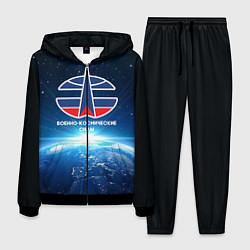 Костюм мужской Космические войска 7 цвета 3D-черный — фото 1