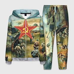 Костюм мужской Наступление советской армии цвета 3D-меланж — фото 1