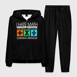 Костюм мужской Ed Sheeran: I hate math цвета 3D-черный — фото 1