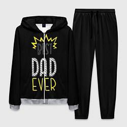 Костюм мужской Best Dad Ever цвета 3D-меланж — фото 1