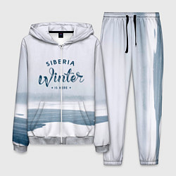Костюм мужской Siberia Winter цвета 3D-меланж — фото 1