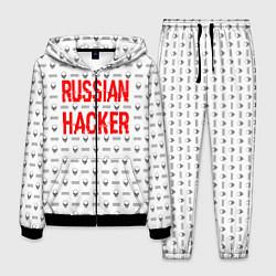 Костюм мужской Russian Hacker: White Style цвета 3D-черный — фото 1