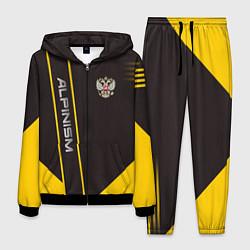 Костюм мужской Alpinism: Yellow Russia цвета 3D-черный — фото 1