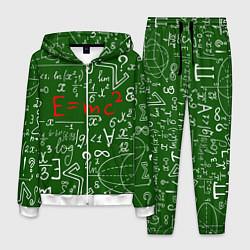 Костюм мужской E=mc2: Green Style цвета 3D-белый — фото 1