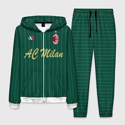 Костюм мужской AC Milan: Green Form цвета 3D-белый — фото 1