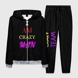 Костюм мужской I am crazy man цвета 3D-меланж — фото 1