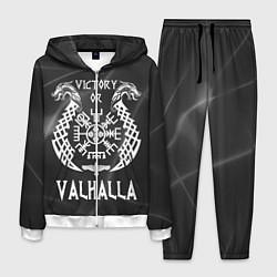 Костюм мужской Valhalla цвета 3D-белый — фото 1
