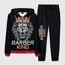 Костюм мужской Barber King Барбер Король цвета 3D-красный — фото 1