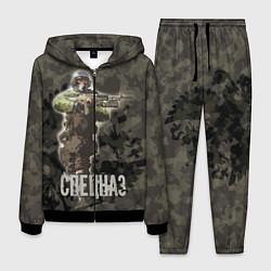 Костюм мужской Спецназ России цвета 3D-черный — фото 1