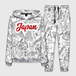 Костюм мужской Япония Z цвета 3D-меланж — фото 1