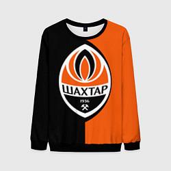 Свитшот мужской ФК Шахтер Донецк цвета 3D-черный — фото 1