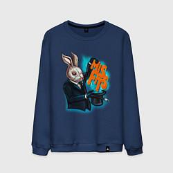 Мужской свитшот Rabbit magician