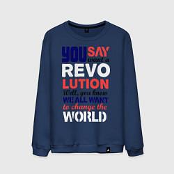 Мужской свитшот The Beatles Revolution