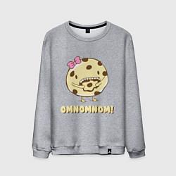 Свитшот хлопковый мужской Cake: Omnomnom! цвета меланж — фото 1