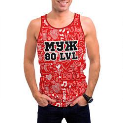 Майка-безрукавка мужская Муж 80 LVL цвета 3D-красный — фото 2
