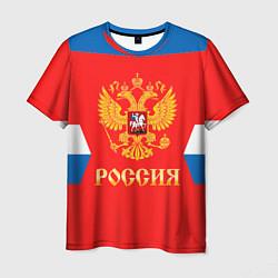 Футболка мужская Сборная РФ: домашняя форма цвета 3D-принт — фото 1