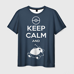 Футболка мужская Keep Calm & Squirtle цвета 3D-принт — фото 1