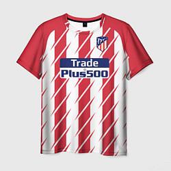 Футболка мужская Atletico Madrid FC: Grizman Home 17/18 цвета 3D-принт — фото 1