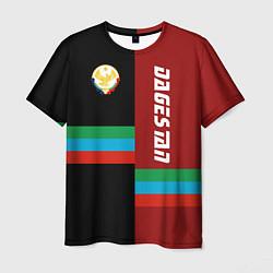 Футболка мужская Dagestan цвета 3D-принт — фото 1