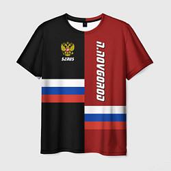 Футболка мужская N Novgorod, Russia цвета 3D — фото 1