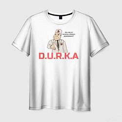 Мужская 3D-футболка с принтом Дурка, цвет: 3D, артикул: 10207126903301 — фото 1