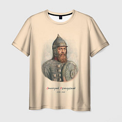 Футболка мужская Дмитрий Пожарский 1578-1642 цвета 3D — фото 1